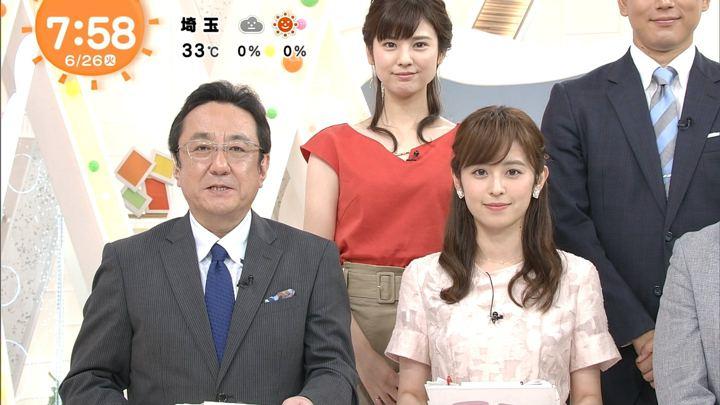 2018年06月26日久慈暁子の画像27枚目