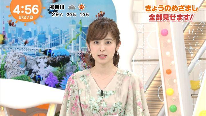 2018年06月27日久慈暁子の画像01枚目