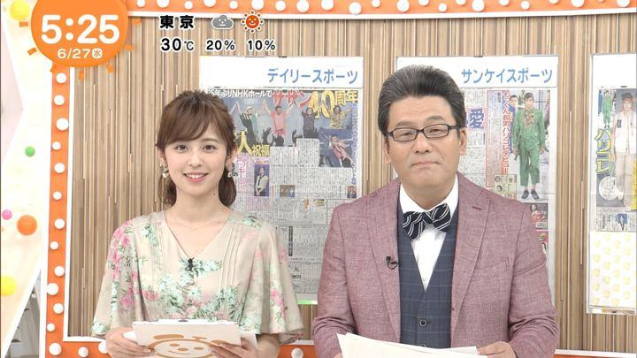 2018年06月27日久慈暁子の画像03枚目