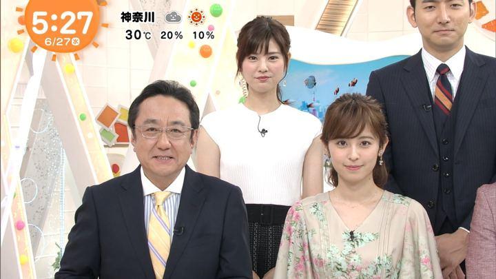 2018年06月27日久慈暁子の画像04枚目