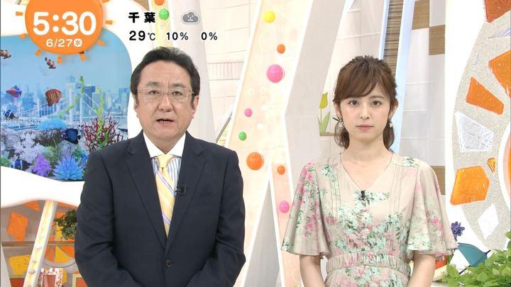 2018年06月27日久慈暁子の画像05枚目