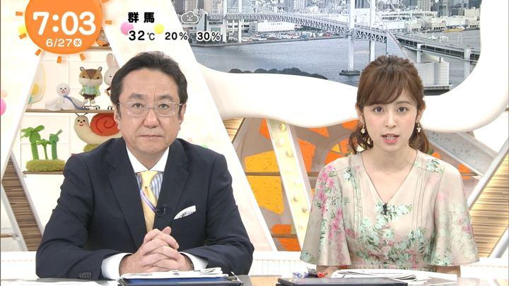 2018年06月27日久慈暁子の画像10枚目
