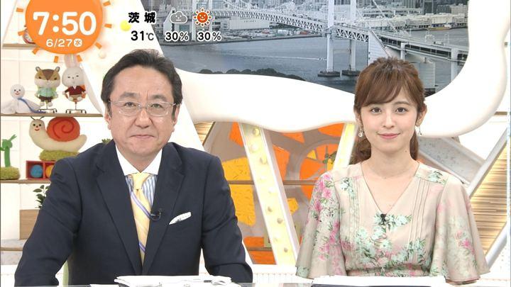 2018年06月27日久慈暁子の画像12枚目