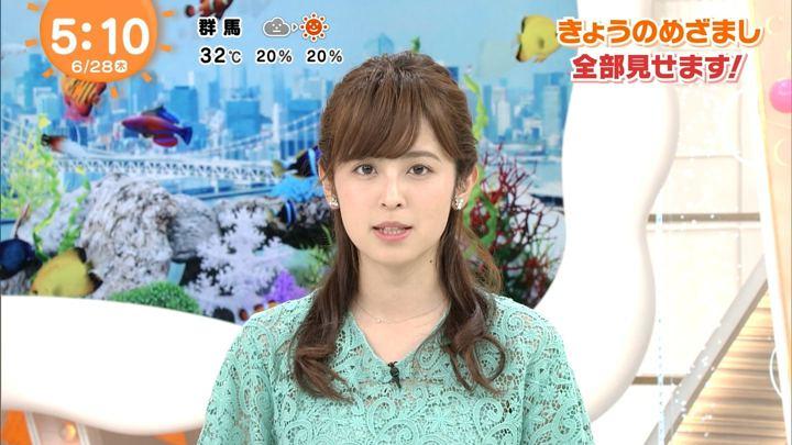 2018年06月28日久慈暁子の画像01枚目
