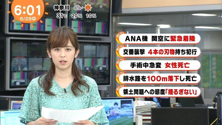 2018年06月28日久慈暁子の画像04枚目