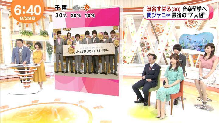 2018年06月28日久慈暁子の画像08枚目