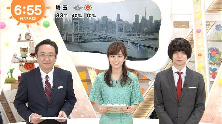 2018年06月28日久慈暁子の画像09枚目