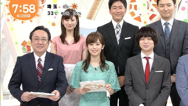 2018年06月28日久慈暁子の画像11枚目