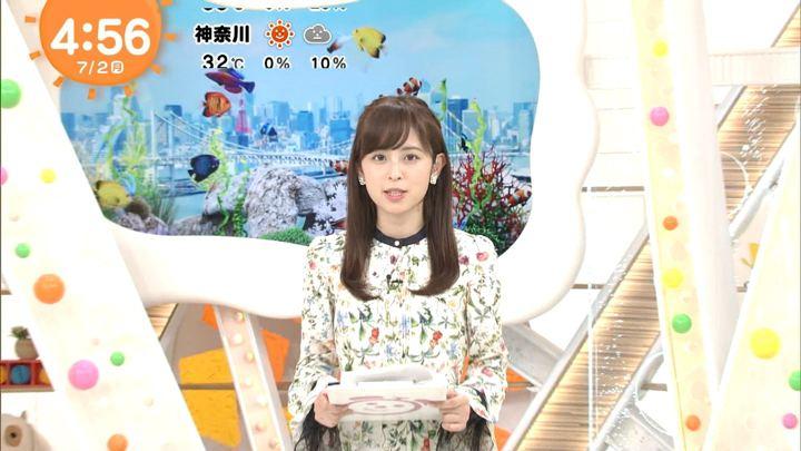 2018年07月02日久慈暁子の画像01枚目