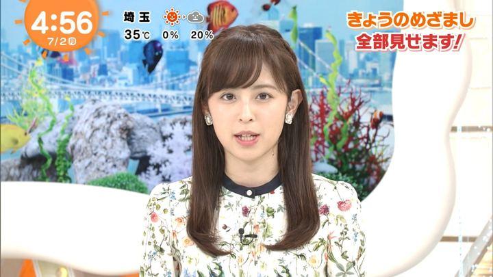 2018年07月02日久慈暁子の画像02枚目
