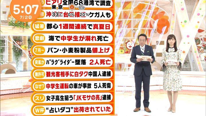 2018年07月02日久慈暁子の画像05枚目