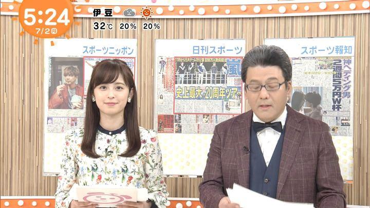 2018年07月02日久慈暁子の画像06枚目