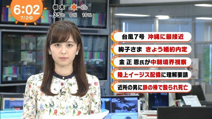 2018年07月02日久慈暁子の画像09枚目