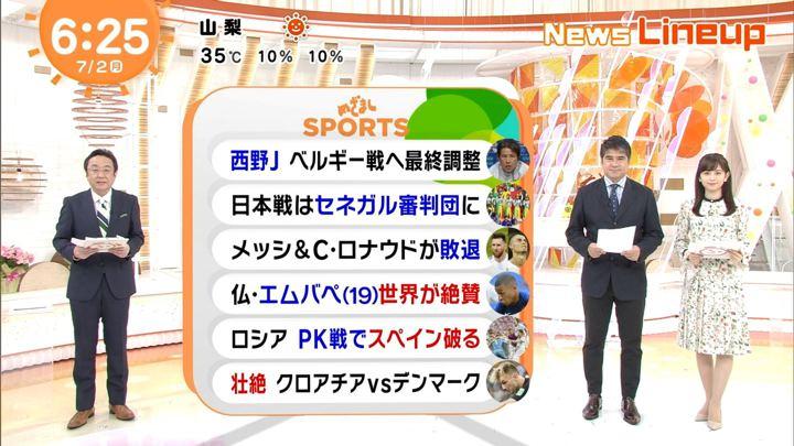 2018年07月02日久慈暁子の画像12枚目