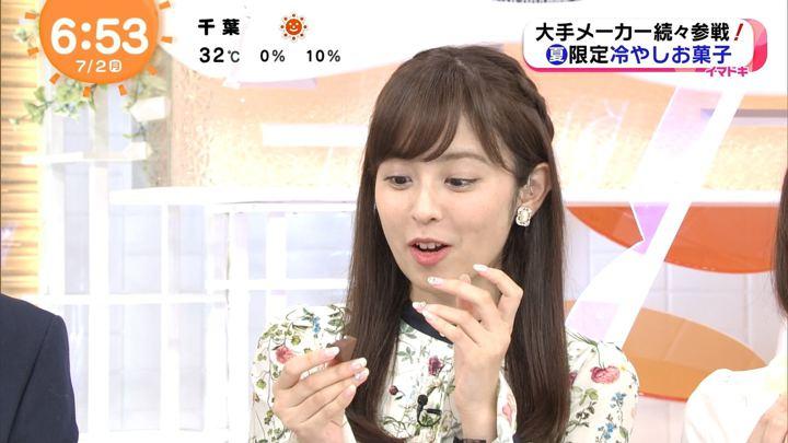 2018年07月02日久慈暁子の画像15枚目