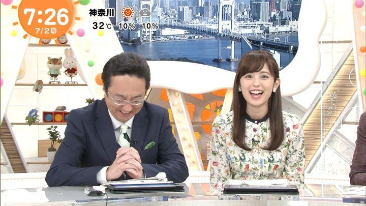 2018年07月02日久慈暁子の画像16枚目