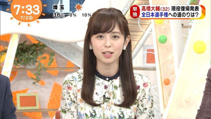 2018年07月02日久慈暁子の画像17枚目