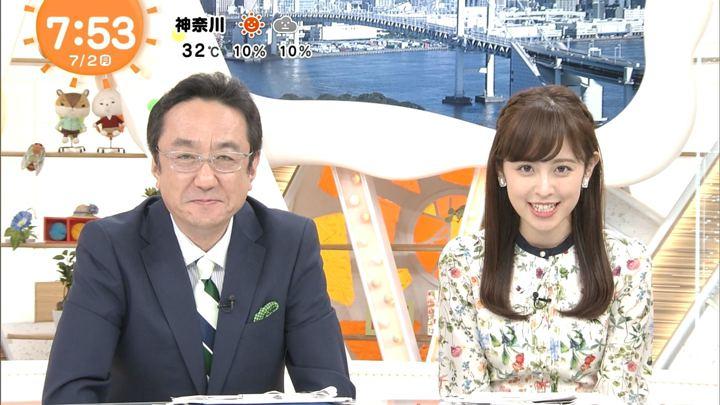 2018年07月02日久慈暁子の画像19枚目