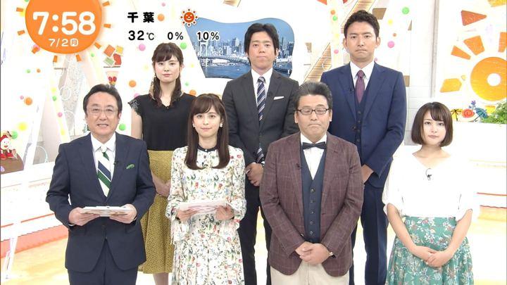2018年07月02日久慈暁子の画像20枚目