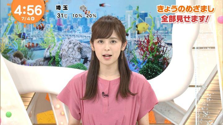 2018年07月04日久慈暁子の画像01枚目