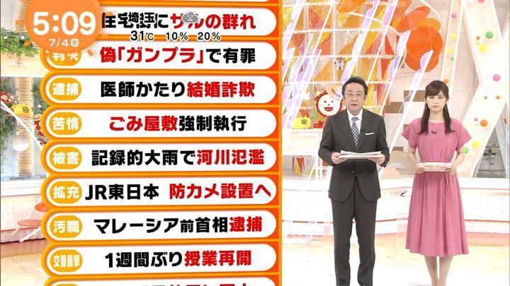 2018年07月04日久慈暁子の画像02枚目