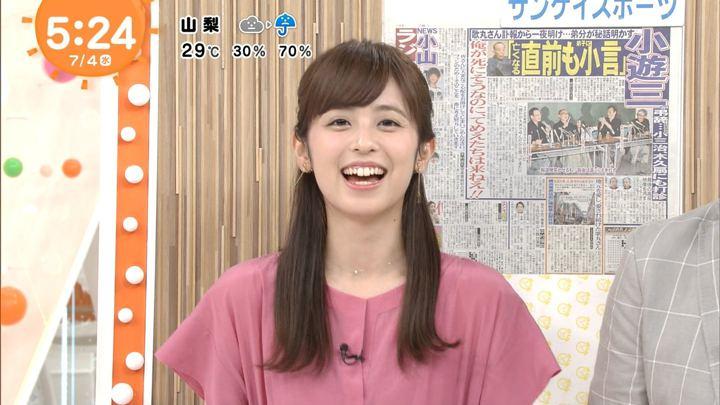 2018年07月04日久慈暁子の画像04枚目
