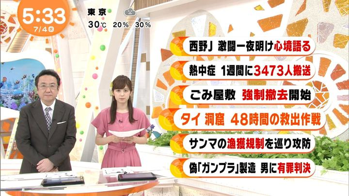 2018年07月04日久慈暁子の画像06枚目