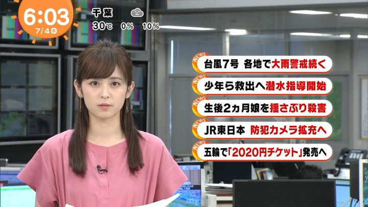 2018年07月04日久慈暁子の画像08枚目