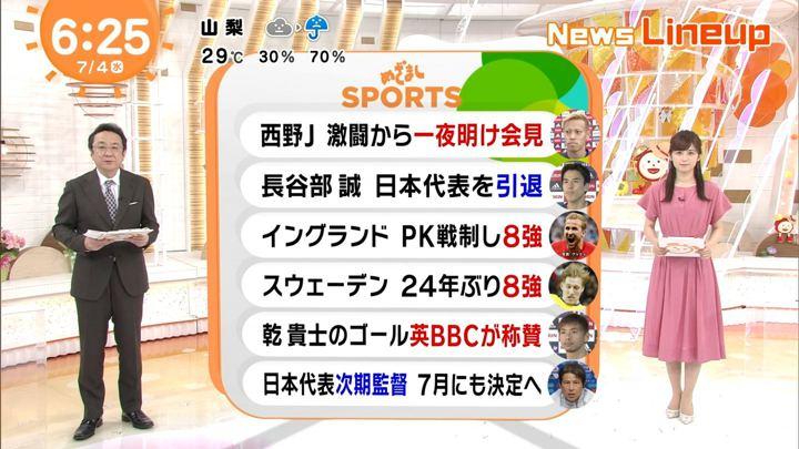 2018年07月04日久慈暁子の画像12枚目