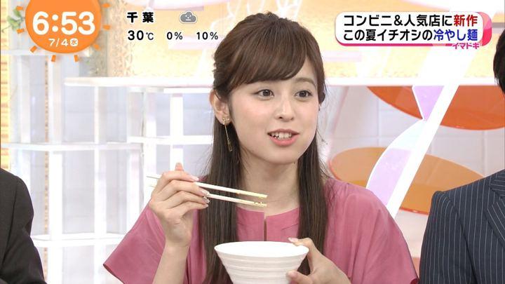 2018年07月04日久慈暁子の画像15枚目