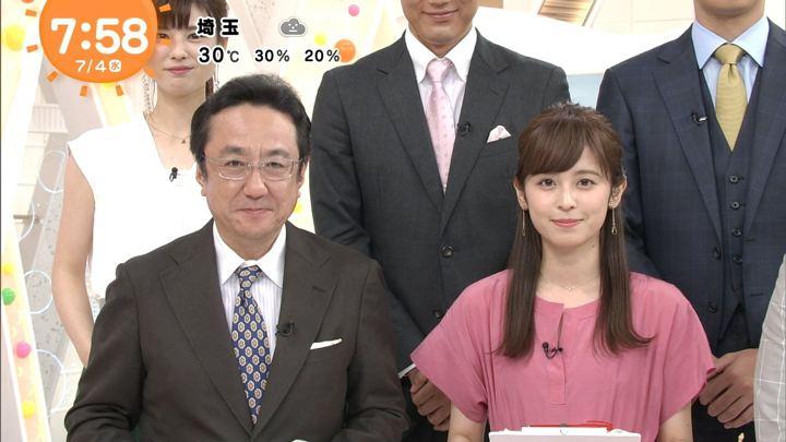 2018年07月04日久慈暁子の画像18枚目