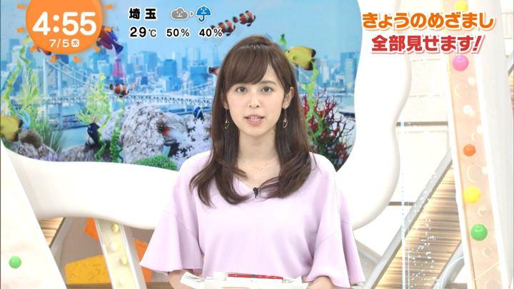 2018年07月05日久慈暁子の画像01枚目