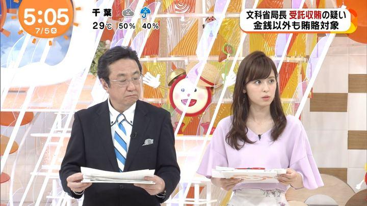 2018年07月05日久慈暁子の画像02枚目