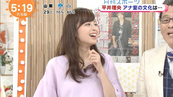 2018年07月05日久慈暁子の画像03枚目
