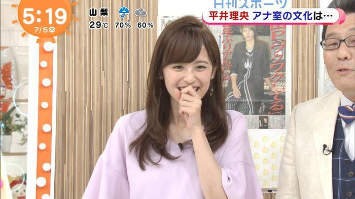2018年07月05日久慈暁子の画像04枚目