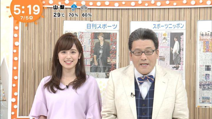 2018年07月05日久慈暁子の画像05枚目