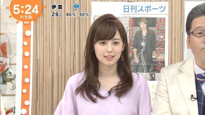2018年07月05日久慈暁子の画像06枚目