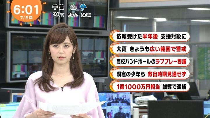 2018年07月05日久慈暁子の画像09枚目