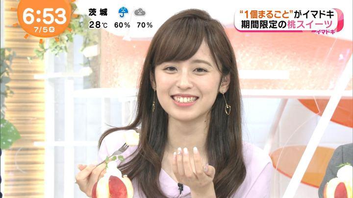 2018年07月05日久慈暁子の画像16枚目