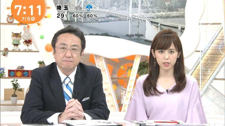2018年07月05日久慈暁子の画像17枚目