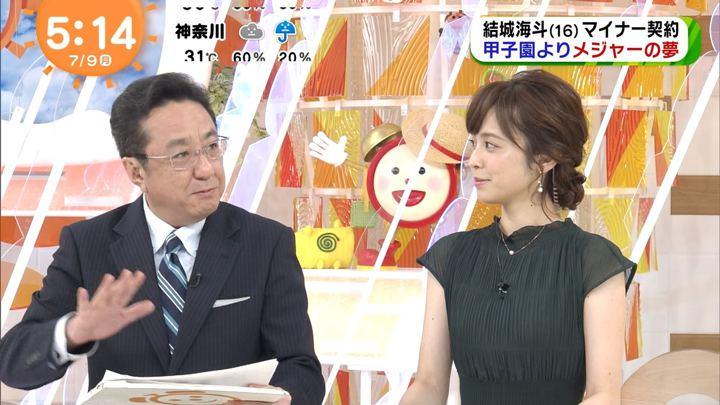 2018年07月09日久慈暁子の画像05枚目