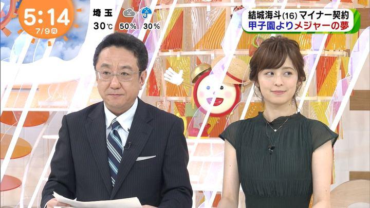 2018年07月09日久慈暁子の画像06枚目
