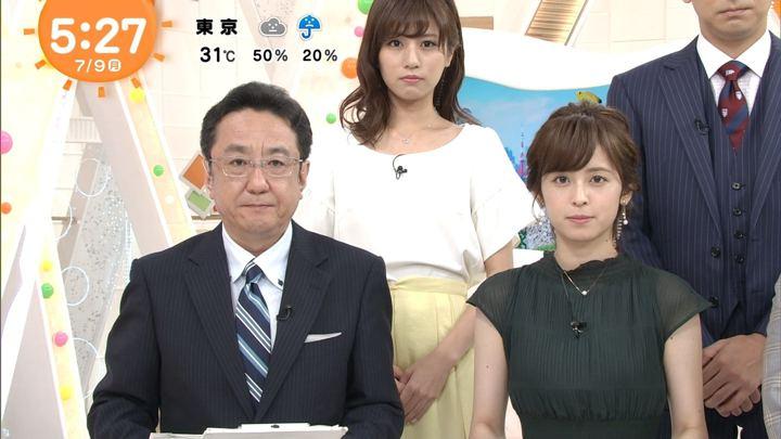 2018年07月09日久慈暁子の画像09枚目