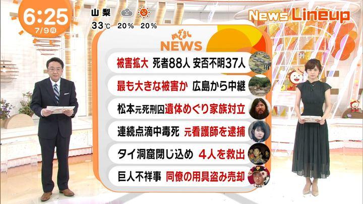 2018年07月09日久慈暁子の画像17枚目