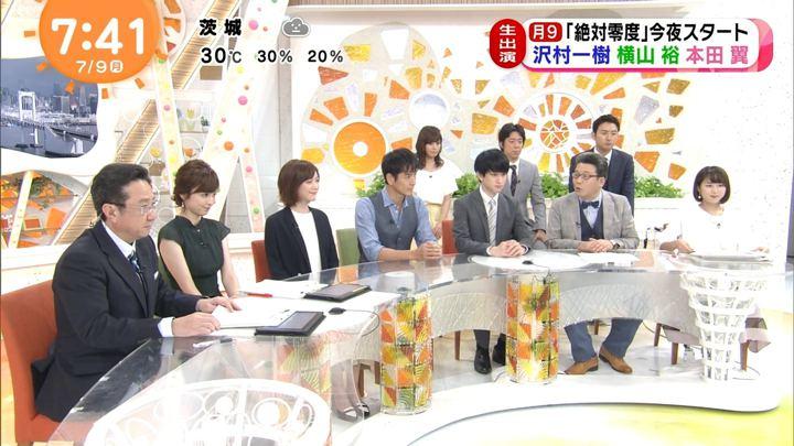 2018年07月09日久慈暁子の画像21枚目