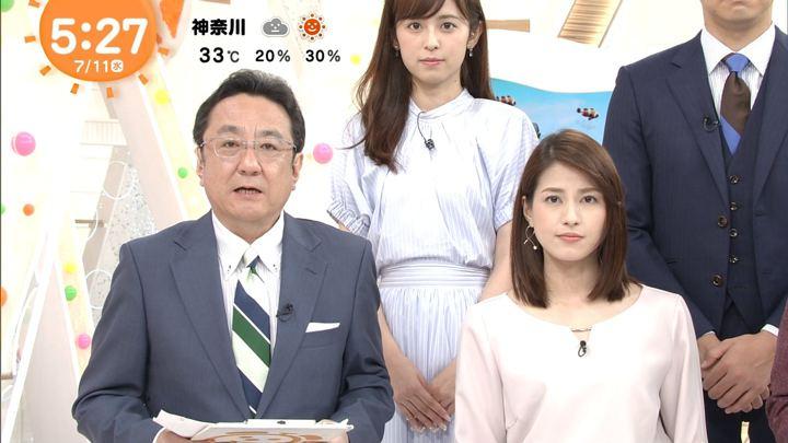2018年07月11日久慈暁子の画像01枚目