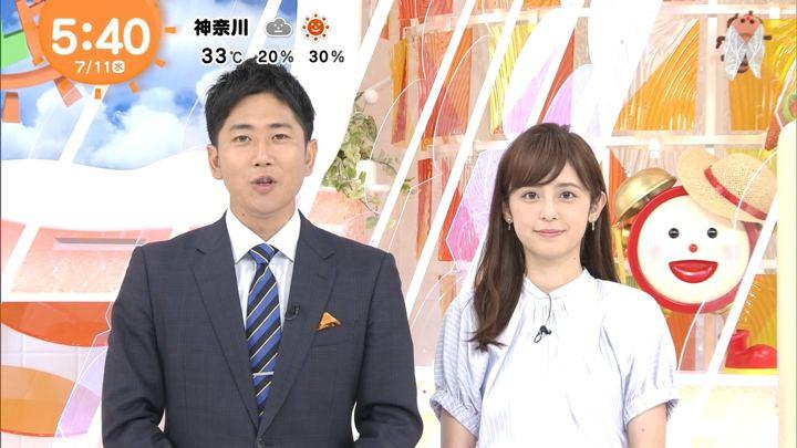 2018年07月11日久慈暁子の画像02枚目