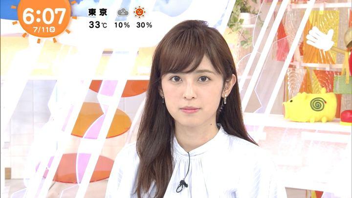 2018年07月11日久慈暁子の画像06枚目