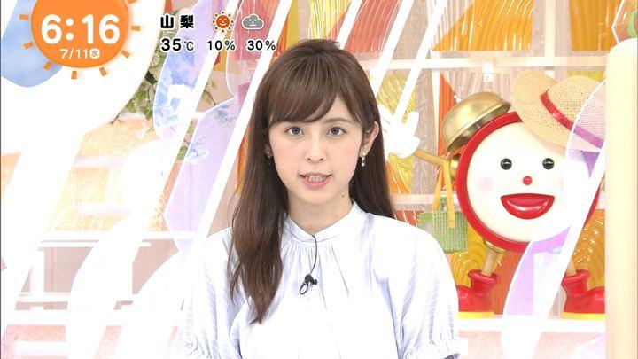 2018年07月11日久慈暁子の画像07枚目