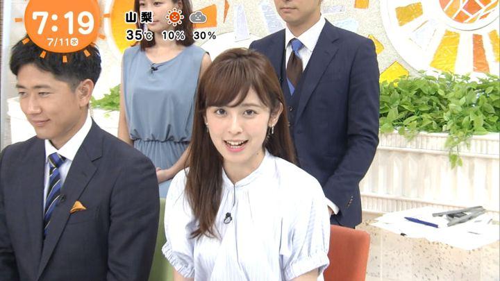 2018年07月11日久慈暁子の画像11枚目
